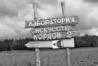 Мечта о народном театре/Фестивалю ЛИК – пять лет