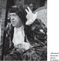 Размышления о киевском лете. Новые постановки в театре им.Леси Украинки
