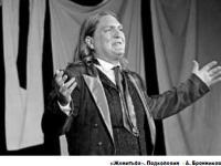 Актер жизнеутверждающего театра / Андрей Бронников (Севастополь)