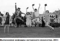 Тамбов. Высшее театральное образование на Тамбовщине