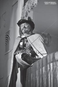 Герои и образы Александра Швачунова (Курск)