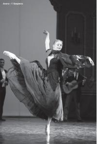 "Фестиваль балета ""Татьяна Предеина приглашает..."""