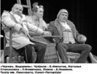 """Что ни фестиваль, то комедия/IV Всероссийский фестиваль """"Русская комедия"""""""