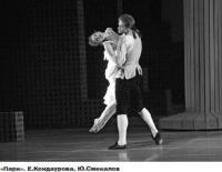 """Неутолимая печаль/ XI Международный фестиваль балета """"Мариинский"""""""