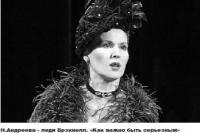 Акварели сильной женщины/Наталья Андреева (Санкт-Петербург)
