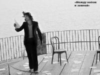 """Театральный звонок в Капри/ Международный проект """"Театральные звонки"""" (Капри)"""