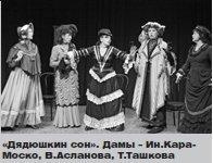 Арбатские встречи с Достоевским/ Москва