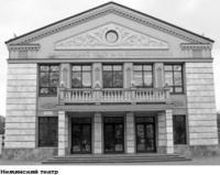 Смоляне рассказали друзьям-славянам о любви / Гастроли Смоленского театра в Польше и Украине