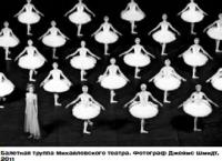 """Плоть и глянец / """"DANCE IN VOGUE"""" (Мультимедиа Арт Музей, Москва / Музей """"Московский Дом фотографии"""")"""