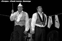 """Классика навсегда / VIII Международный театральный фестиваль """"Классика сегодня"""" (Днепродзержинск, Украина)"""