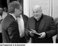 Александр Калягин - человек-театр