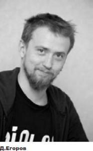 """Дмитрий Егоров: """"Мы забыли, что такое сатира"""""""