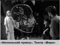 """Синяя птица"" ""Веры"" (Нижний Новгород)"