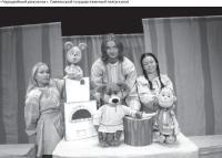 """Радуга этнической России.   V Международный фестиваль национальных театров кукол """"Радуга"""" в Самаре"""