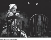 """""""Голос не только эпохи...""""Сейлемские ведьмы"""" в Новом московском драматическом театре"""