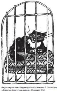 """Зверь, именуемый кот / """"Карамазовы"""" в МХТ им.А.Чехова"""