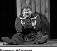 Самара. Донжуановский контекст