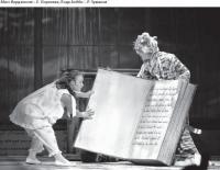 """Ногинск. """"...И перечти спектакль по Уайльду!"""""""