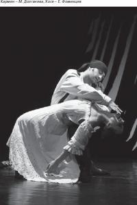Омск. Танец огня