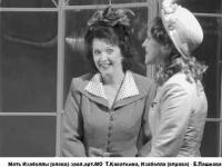 """Черное и розовое / """"Приглашение в замок"""" (Московский областной театр драмы и комедии, г.Ногинск)"""