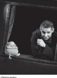 """Поучительные истории и волшебные превращения/ Фестиваль интерактивных спектаклей для детей """"Златая цепь"""" (Санкт-Петербург)"""