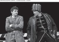 """Самара. Самарскому театру """"Камерная сцена"""" - 20 лет!"""
