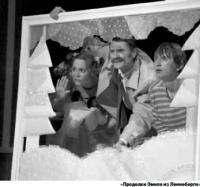 Азбука счастья и любви / Омский театр для детей и молодежи