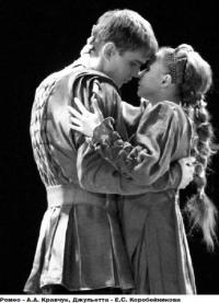 """Вражда и любовь/ """"Ромео и Джульетта"""" (МХАТ им. М.Горького)"""