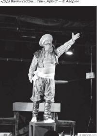 """Просто, вместе, по-соседски. XXI Международный фестиваль """"Славянские театральные встречи"""""""