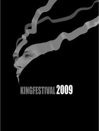 Мифотолкование/ Х Международный фестиваль «Царь-Сказка»/Kingfestival
