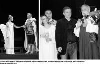 Пане Мюнхгаузен/ V Межрегиональный театральный фестиваль им. Н.Х.Рыбакова