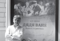 Петров сын. Анатолий Фирстов (Нижний Новгород)