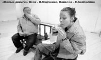 """Расширение пространства борьбы / Режиссерская лаборатория """"EXPERIMENT 123"""" (Прокопьевск)"""