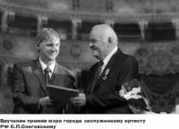 """Для тех, кто знает / XVI фестиваль """"Йошкар-Ола"""" театральная"""