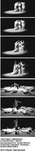 """В поисках родного очага/VIII Международный фестиваль финно-угорских народов """"Майатул"""""""