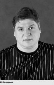 Юбилей у Константина Ярлыкова (Новосибирск)