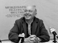 Валерий Белякович. Человек-магнит