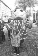 Праздник кукол/Новокузнецк-Кемерово