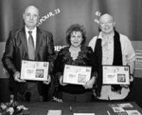 Торжественная церемония гашения почтового блока в театре им.К.С.Станиславского