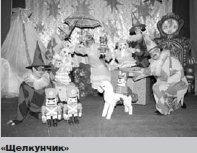 Куклы-полиглоты/ Казань