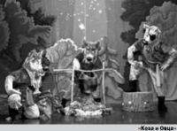 """Театр кукол """"Экият"""" открывает новый 79 сезон"""
