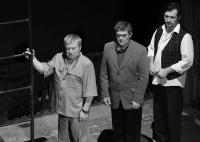 """20 лет - летят, летят, летят / """"Трое на качелях"""" в Иркутском академическом театре драмы"""