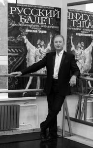 """Вячеслав Гордеев: """"Величие нашего балета - в классике"""""""