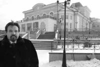 Юбилей Государственного русского драматического театра (Бурятия)